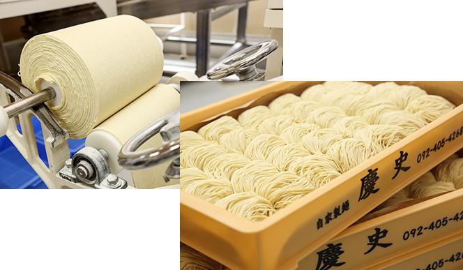 麺のイメージ画像