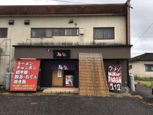 佐賀県の「福よし食堂」さんです!
