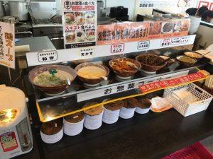 ..。o○☆゚麺ショップ西月隈店<新メニュー>のお知らせ°☆○o。..