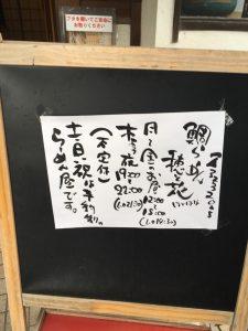 s__14778411