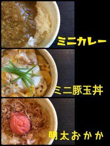 『製麺屋慶史直営店』🍥麺ショップ西月隈店🍥からお知らせ☆彡