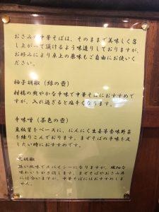 s__18595881