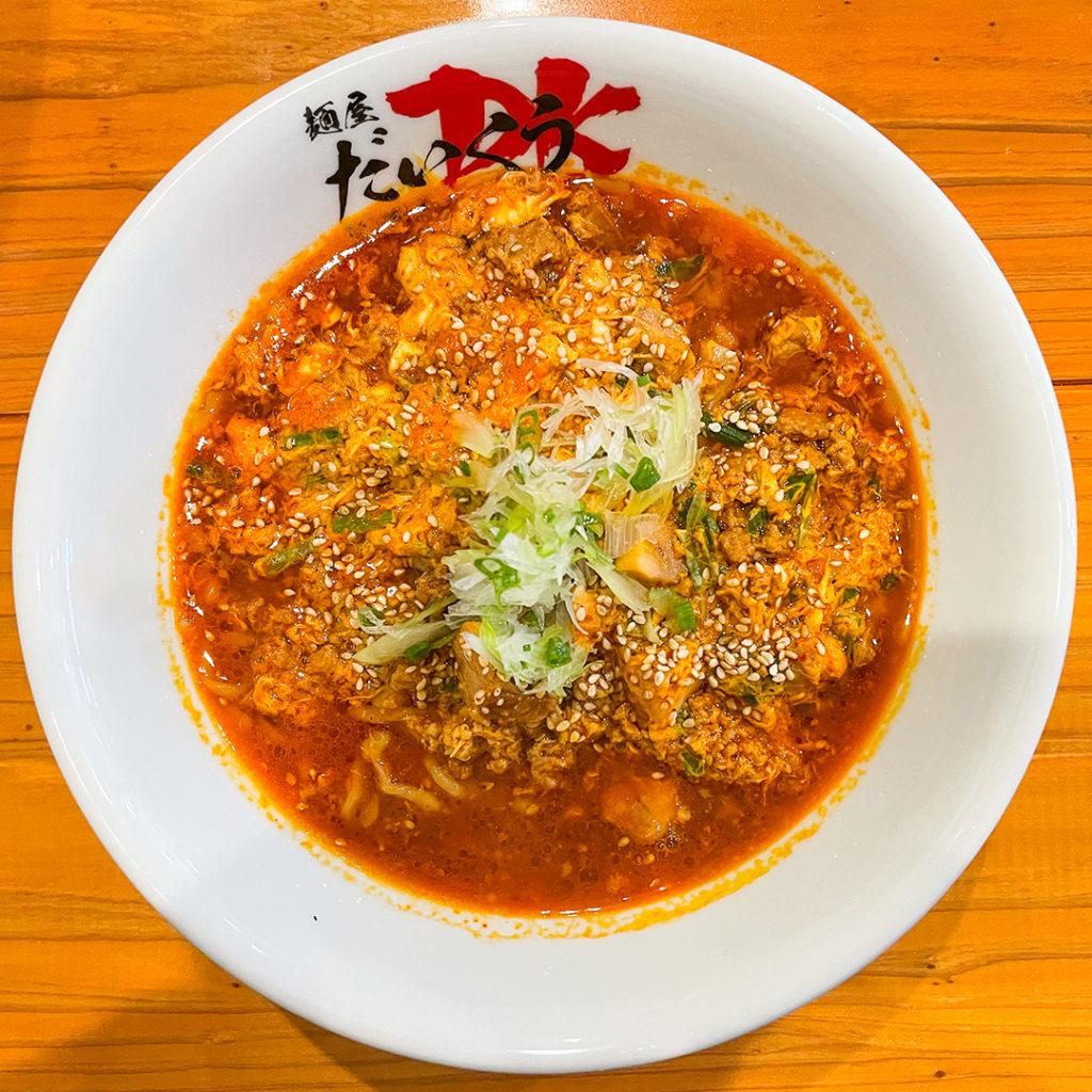 大人の担々湯麺
